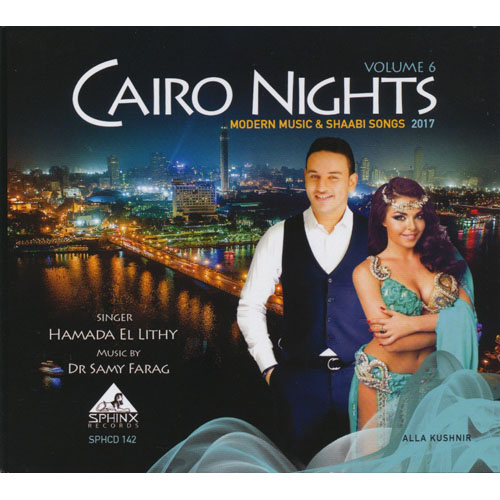 Cairo Nights Vol.6