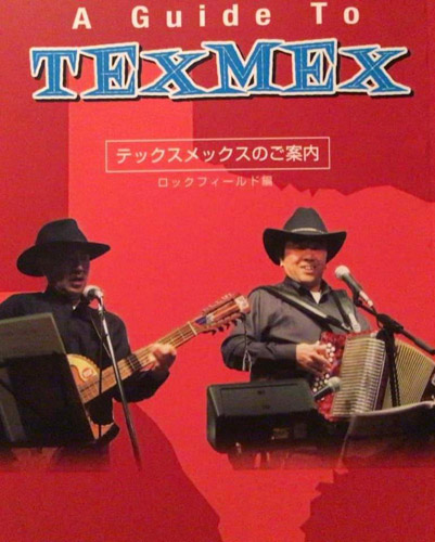 A Guide to TEXMEX  MASAHARU HASE - A Guide to TEXMEX