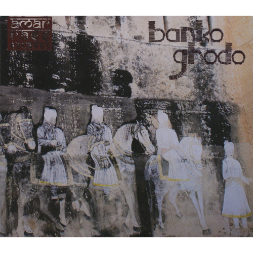 VARIOUS ARTISTS - Banko Ghodo