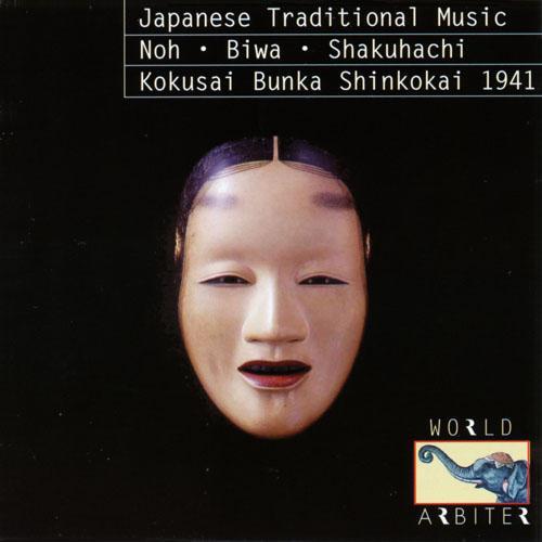 KOTO, SHAMISEN 1941 日本伝統音楽『箏・三味線 1941年』