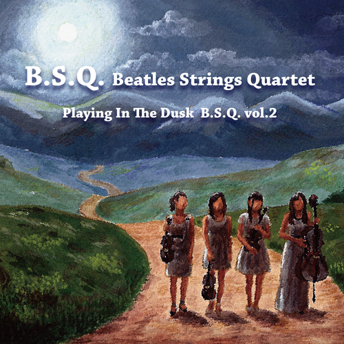 Playing In The Dusk B.S.Q. Vol.2