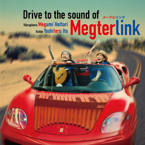 Drive To The Sound Of Megterlink