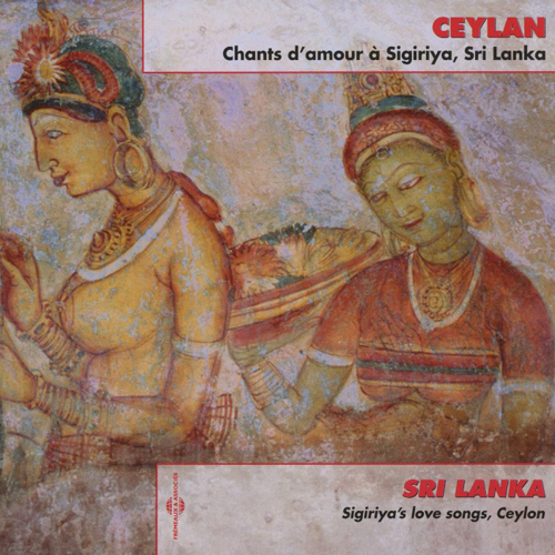 Chants D'amour A Sigiriya、Sri Lanka