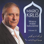 Musica Arabe Instrumental Vol. 10