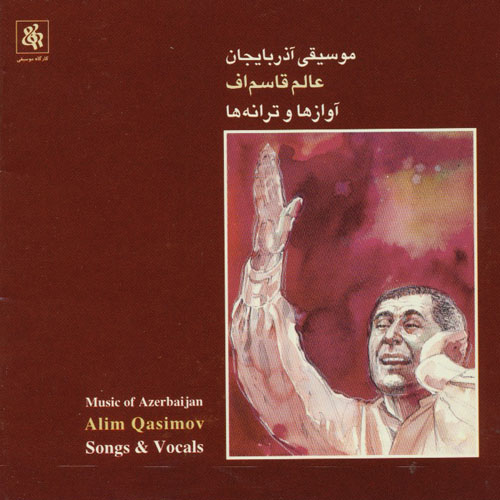 Music Of Azerbaijan (Songs & Vocals)