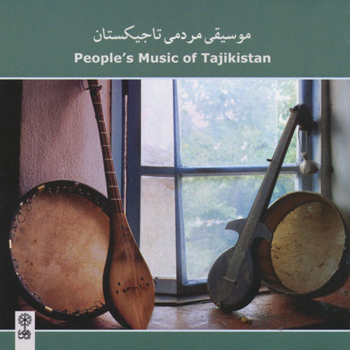 People's Music Of Tajikistan