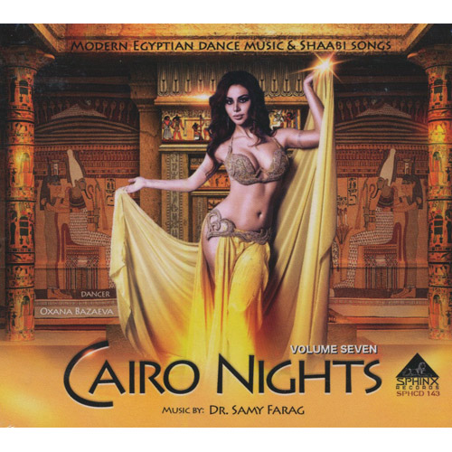 Cairo Nights Vol.7
