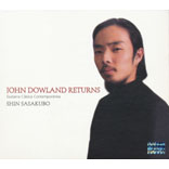 John Dowland Returns